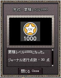 120206_1.jpg