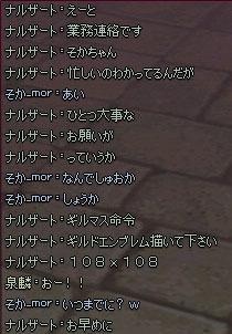 20140611_1.jpg