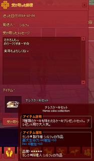 20141230_1.jpg