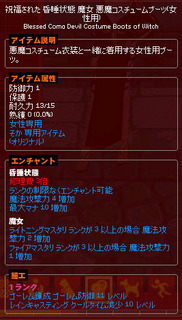 20141230_4.jpg