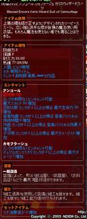 20141230_5.jpg
