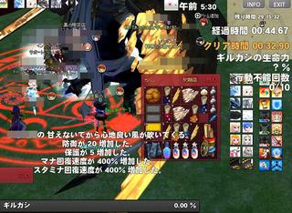 20150327_1.jpg