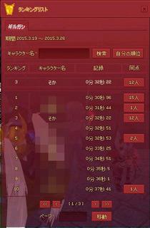 20150327_2.jpg