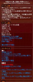 20150703_5.jpg