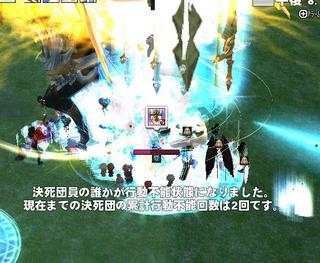 20151021_2.jpg
