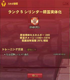 20160501_2.jpg