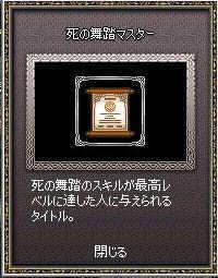 20170526_5.jpg